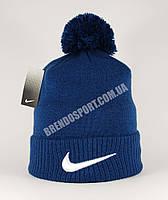 Шапка Nike с бубоном синяя, двойная