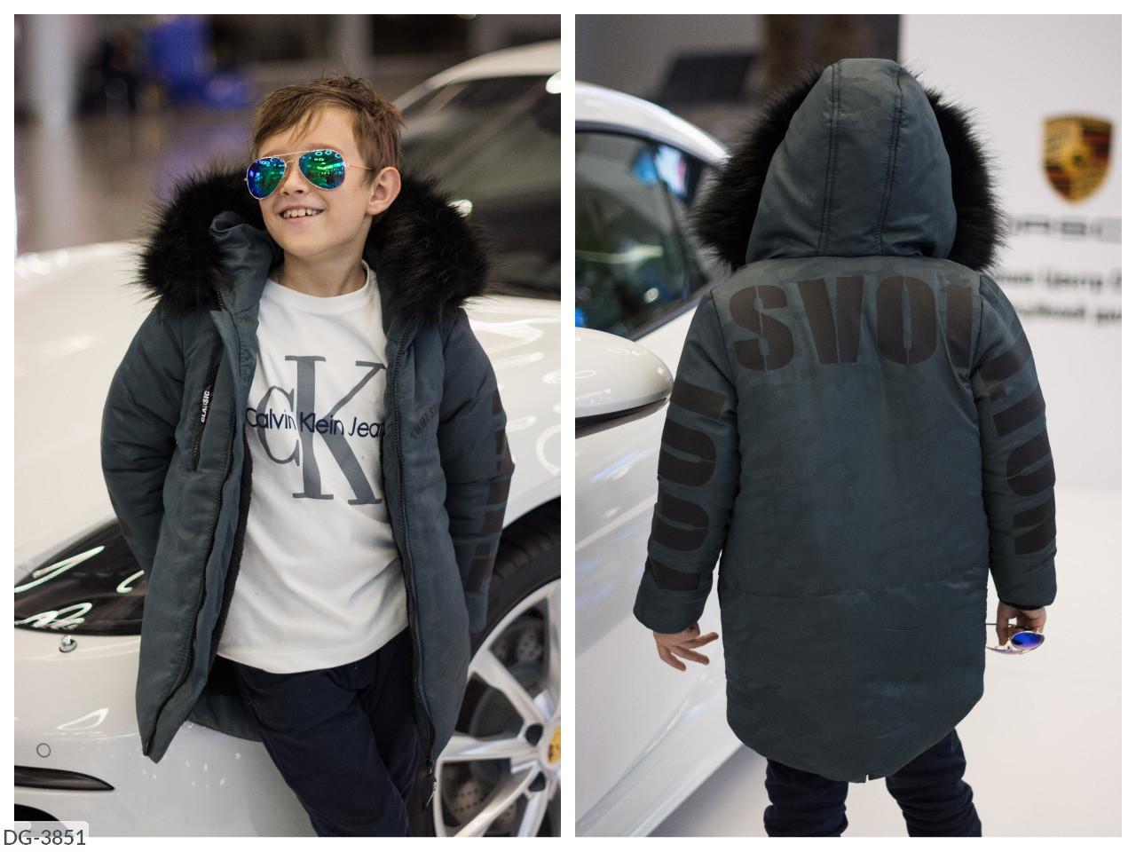Куртка зима мальчик, девочка в расцветках (16-8888)