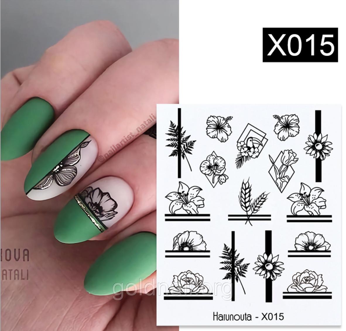 Слайдер водный для дизайна ногтей Harunouta-X015