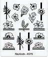 Слайдер водный для дизайна ногтей Harunouta-X015, фото 2