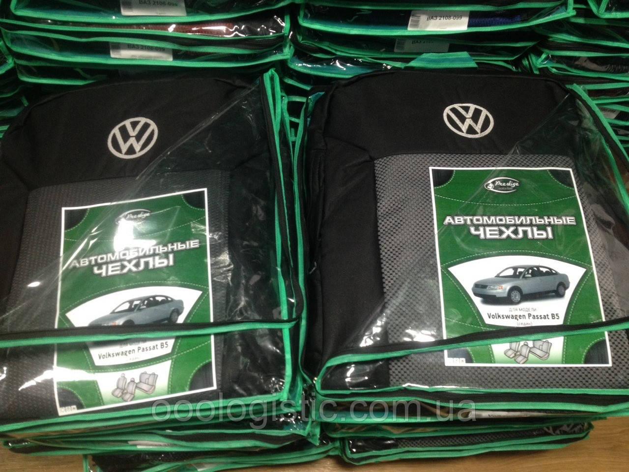 Авточохли на Volkswagen Passat B5 седан 1997-2005 роки,Фольксваген Пассат В5