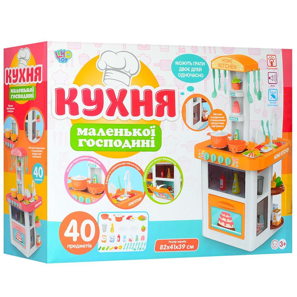 """Игровой набор """"Кухня маленькой хозяйки"""" Limo Toy 889-59-60 на 40 предметов, два цвета"""