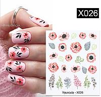 Слайдер водный для дизайна ногтей Harunouta-X026, фото 1