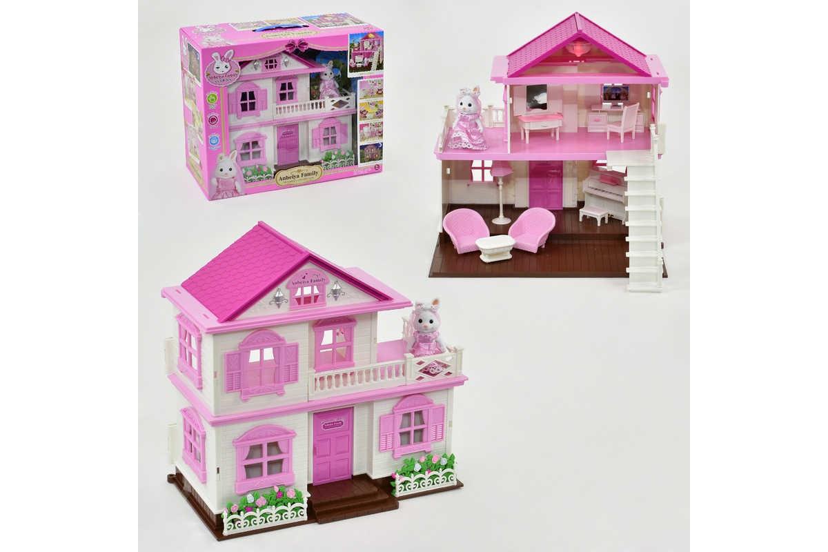 Кукольный домик для флоксовых животных Happy Family 1515