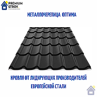 Металочерепиця Оптима Україна 🇺🇦 0.45 мм Глянець