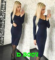 Классическое платье футляр, фото 1