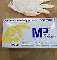 Перчатки латексные MP Medical Professional 100 шт, размер M припудренные
