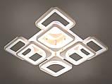 Светодиодная LED люстра с димером и цветной подсветкой 165W, фото 2