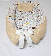 """Кокон - гніздечко для малюка """"Лісові звірята""""+ анатомічна подушечка"""