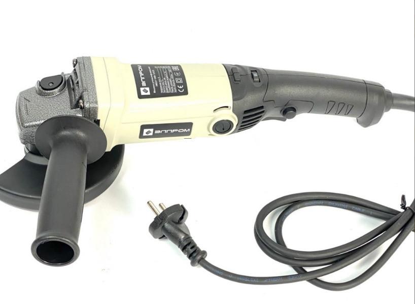 Болгарка Элпром 125Е ЭМШУ-1000 Подовжена ручка і Регулювання обертів . Кутова шліфувальна машина (КШМ)