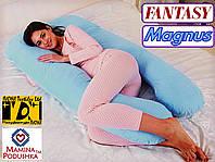 Подушка для беременных Fantasy Magnus, Наволочка (на выбор) в комплекте