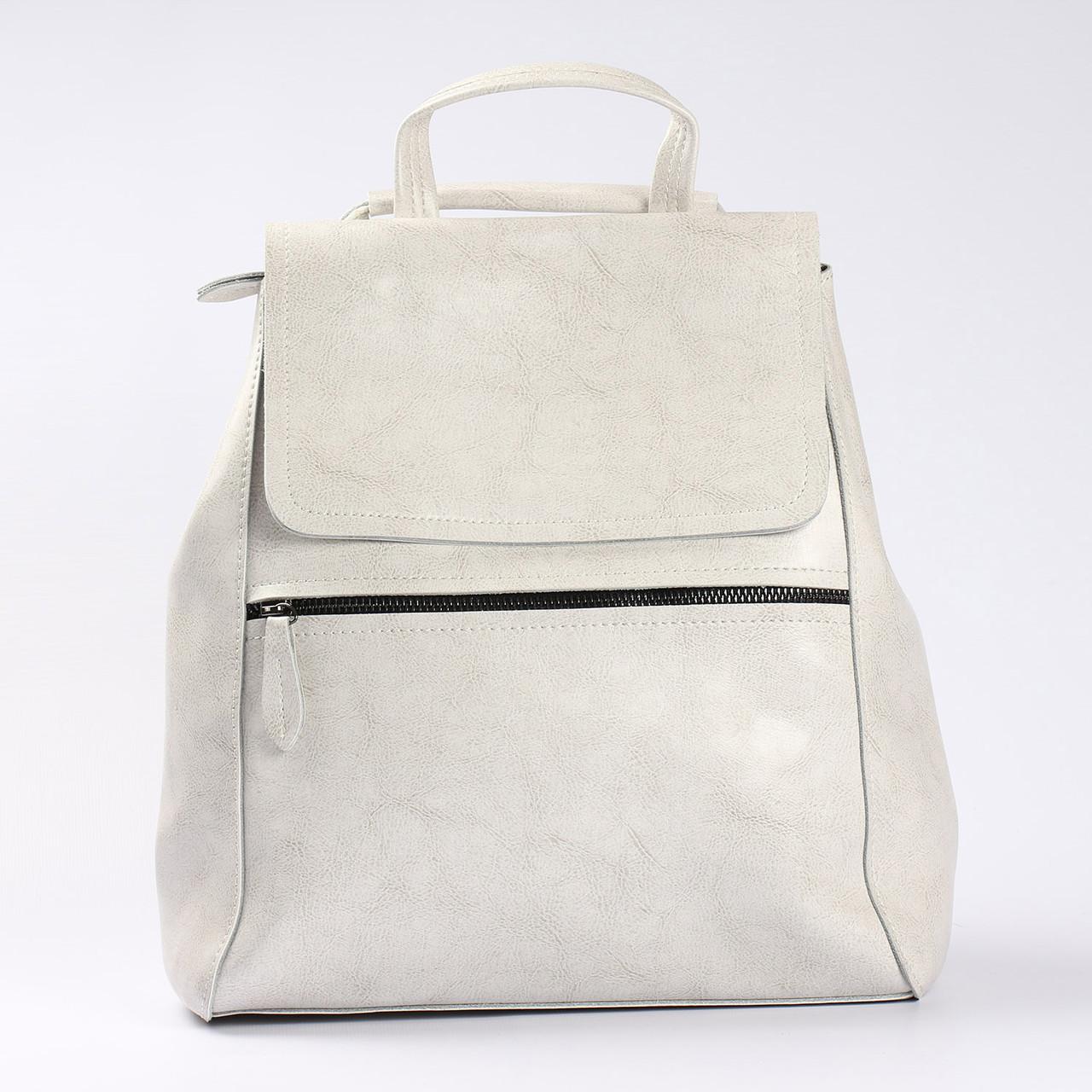 """Женский кожаный рюкзак-сумка(трансформер) светлого оттенка """"Жозефина White"""""""