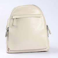 """Женский кожаный рюкзак на 2 отделения светлого оттенка """"Карина White"""", фото 1"""