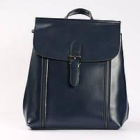 """Женский кожаный рюкзак-сумка (трансформер), темно-синий """"Милла Blue"""", фото 1"""