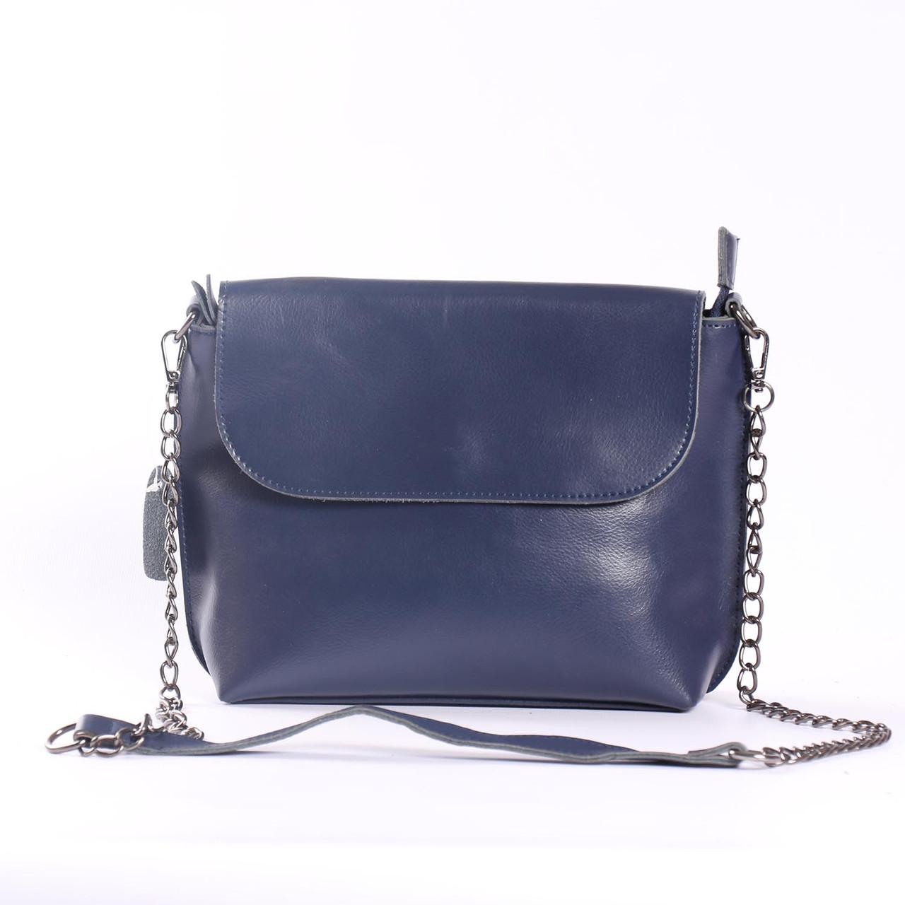 """Женская сумка через плечо из натуральной кожи   """"Патрисия Blue"""""""