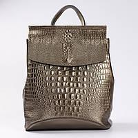 """Кожаный рюкзак-сумка (трансформер) с тиснением крокодила бронзовый """"Крокодил Bronze"""", фото 1"""