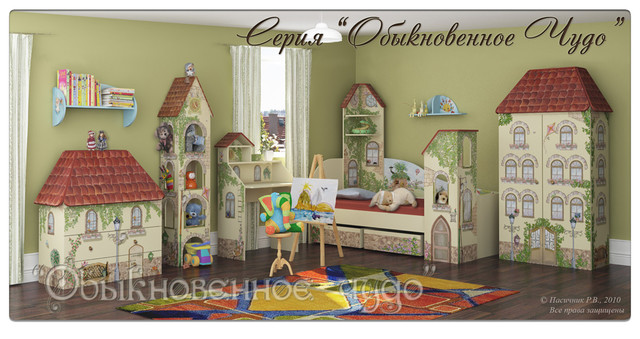 """Детская мебель """"Обыкновенное чудо"""""""