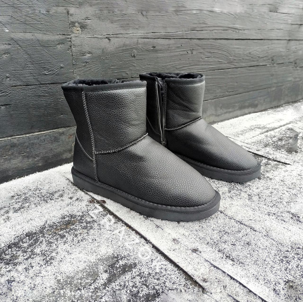 Кожаные угги UGG мужские черные со змейкой высокие эко кожа зимние ботинки валенки теплые