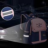 Рюкзак детский школьный ортопедический с пеналом для мальчика первоклассника 7 - 8 - 9 лет, ранец портфель, фото 5