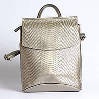 """Кожаный рюкзак-сумка (трансформер) с тиснением под змеиную кожу """"Питон Silver"""", фото 1"""