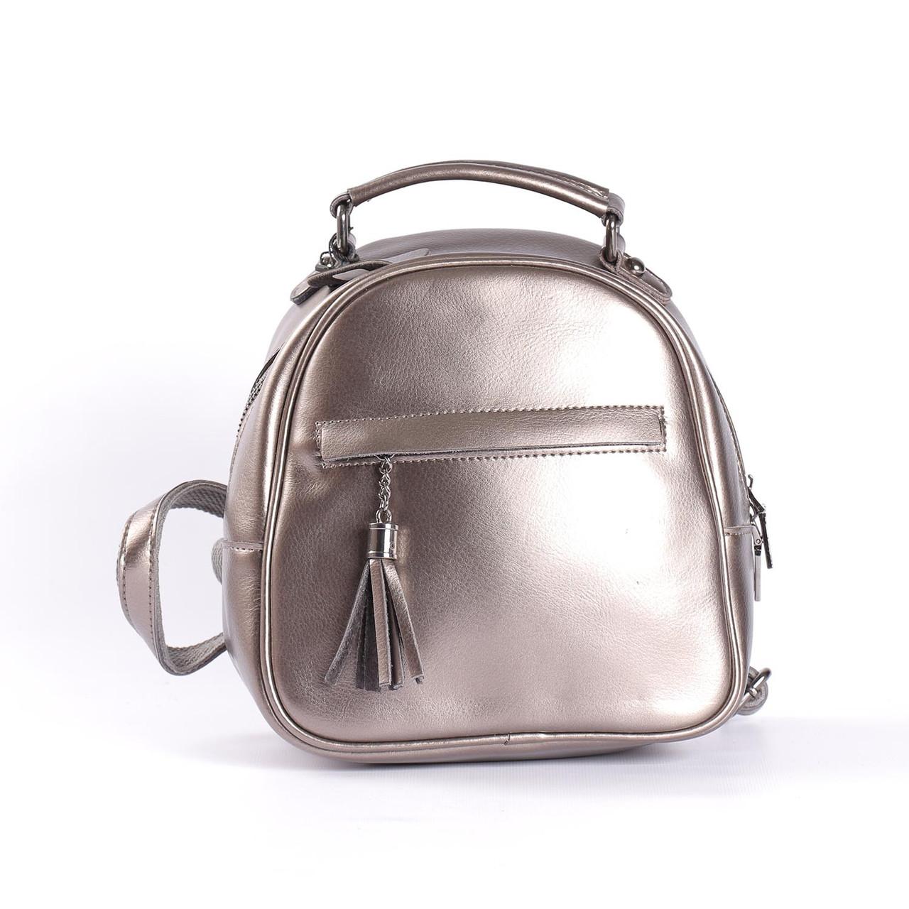 """Кожаный рюкзак-сумка (трансформер) мини """"Калисто Bronze"""""""