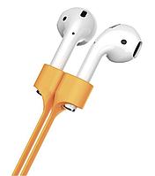 Шнур-фіксатор Baseus Strap Orange для навушників Apple AirPods