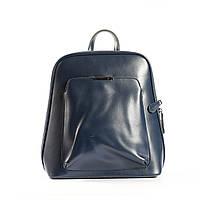 """Кожаный рюкзак-сумка (трансформер) синий для формата А4 """"Сири Dark Blue"""", фото 1"""