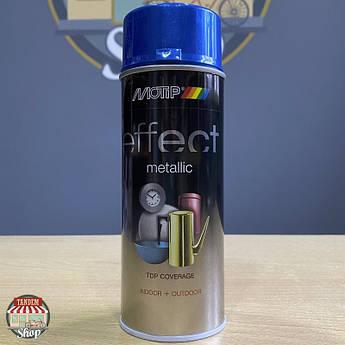 Фарба (емаль) з ефектом металік Motip Deco Effect Metallic, 400 мл Аерозоль Синій