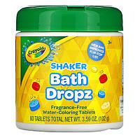 Crayola, Shaker Bath Dropz, для детей старше 3 лет, без отдушек, 60 таблеток, 102 г (3,59 унции)