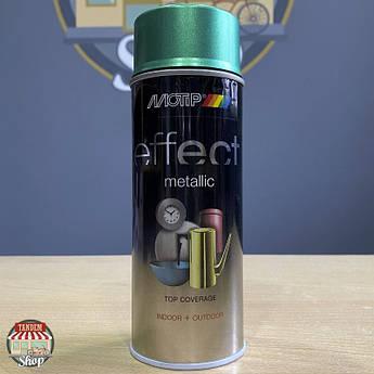 Краска (эмаль) с эффектом металлик Motip Deco Effect Metallic, 400 мл Аэрозоль Зеленый