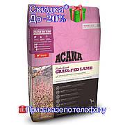 Корм Acana (Акана) Singles Grass-Fed Lamb 6 кг для собак всех пород и всех возрастов с ягненком