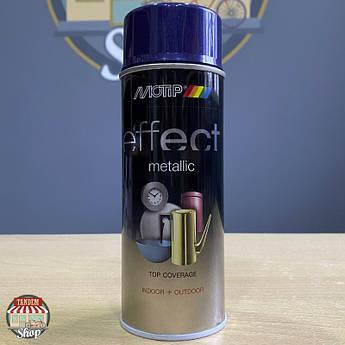 Краска (эмаль) с эффектом металлик Motip Deco Effect Metallic, 400 мл Аэрозоль Фиолетовый