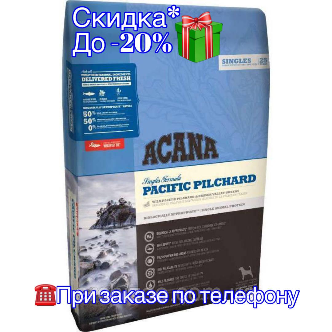 Acana Singles Pacific Pilchard 2кг - гипоаллергенный беззерновой корм для собак всех пород с сардиной