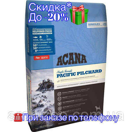 Acana Singles Pacific Pilchard 2кг - гипоаллергенный беззерновой корм для собак всех пород с сардиной, фото 2