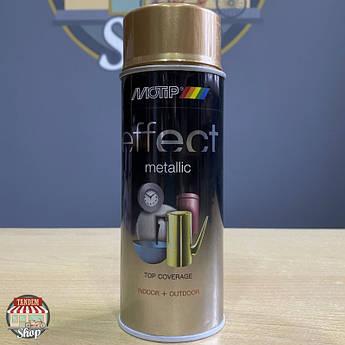 Фарба (емаль) з ефектом металік Motip Deco Effect Metallic, 400 мл Аерозоль Античне золото