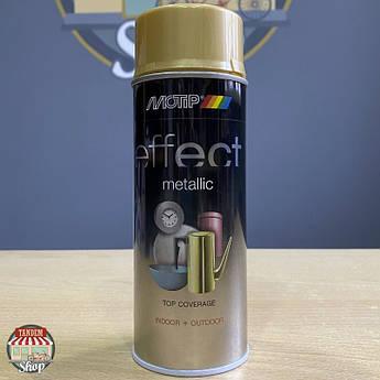 Фарба (емаль) з ефектом металік Motip Deco Effect Metallic, 400 мл Аерозоль Справжнє золото