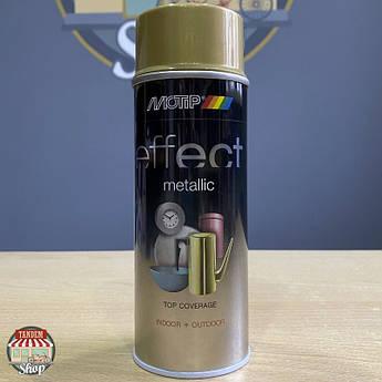 Фарба (емаль) з ефектом металік Motip Deco Effect Metallic, 400 мл Аерозоль Золотистий діамант