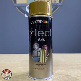 Фарба (емаль) з ефектом металік Motip Deco Effect Metallic, 400 мл Аерозоль Золотистий