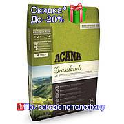Acana Grasslands Dog 6кг- беззерновой корм для собак всех пород с ягненком