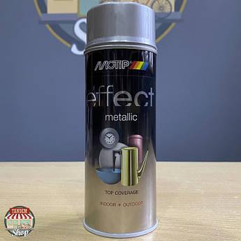 Краска (эмаль) с эффектом металлик Motip Deco Effect Metallic, 400 мл Аэрозоль Алюминий
