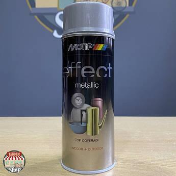 Фарба (емаль) з ефектом металік Motip Deco Effect Metallic, 400 мл Аерозоль Сріблястий