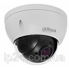 Роботизированная ip камера Dahua DH-SD22404T-GN 4 мегапикселя