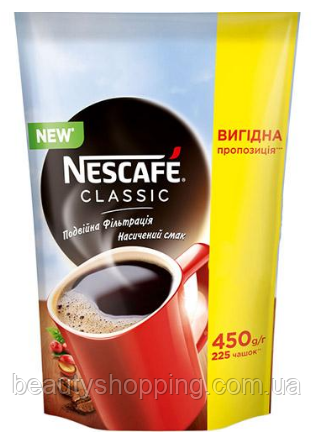 Nescafe Classic кава розчинна гранульована 450g