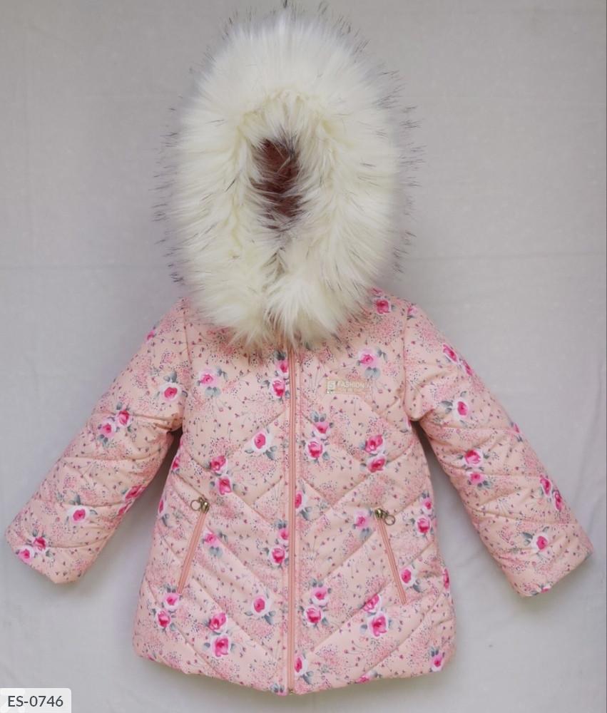 """Куртка ES-0746 в расцветках (251-""""малышка"""")"""