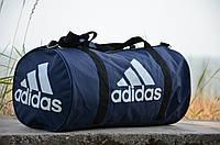Сумка спортивная Adidas синяя