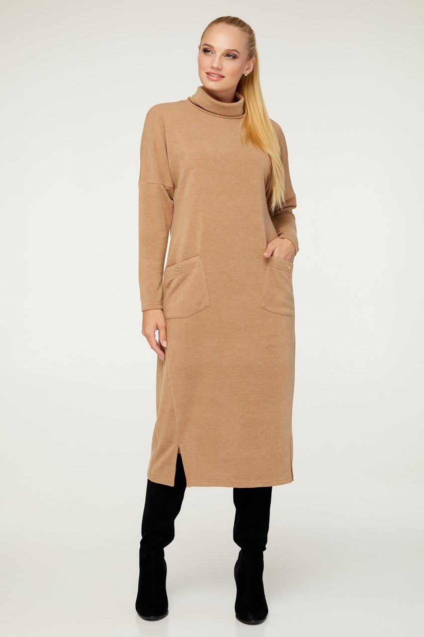 Платье Нимфа бежевое 48