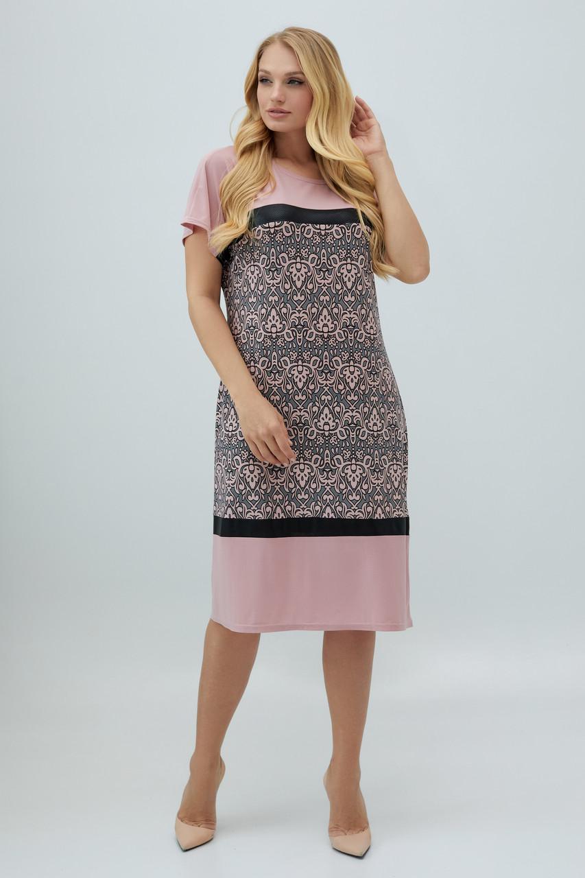 Платье Эльза розово-серое 50