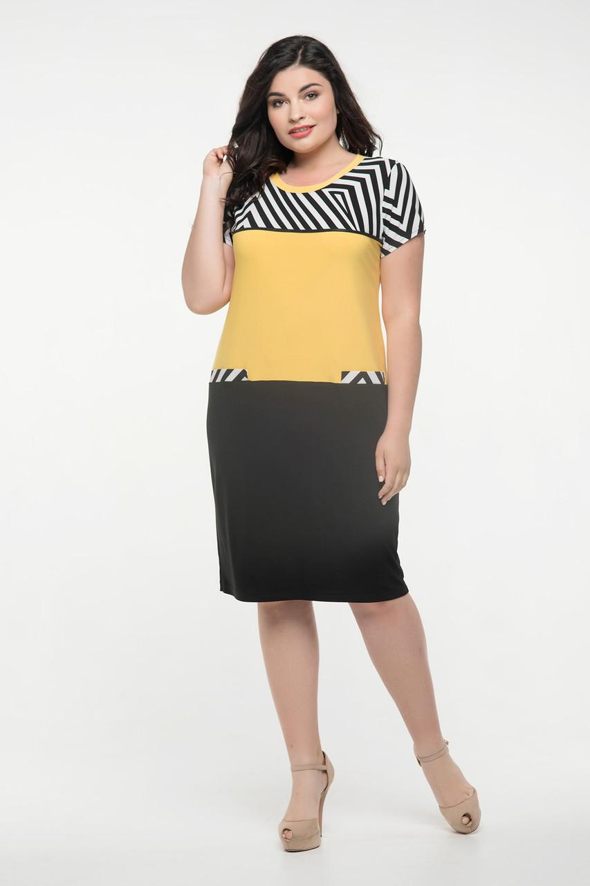 Платье черное с желтым Алисия 52