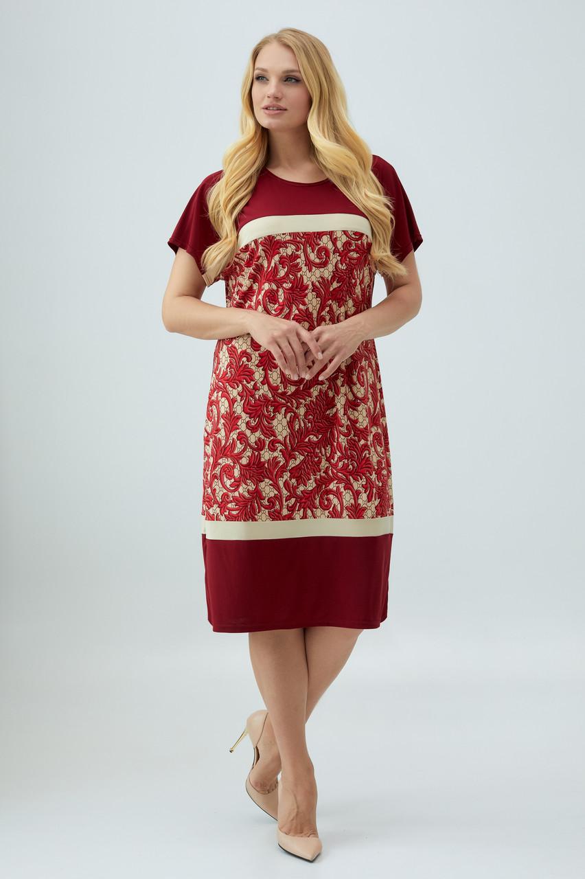 Платье марсала Эльза 50