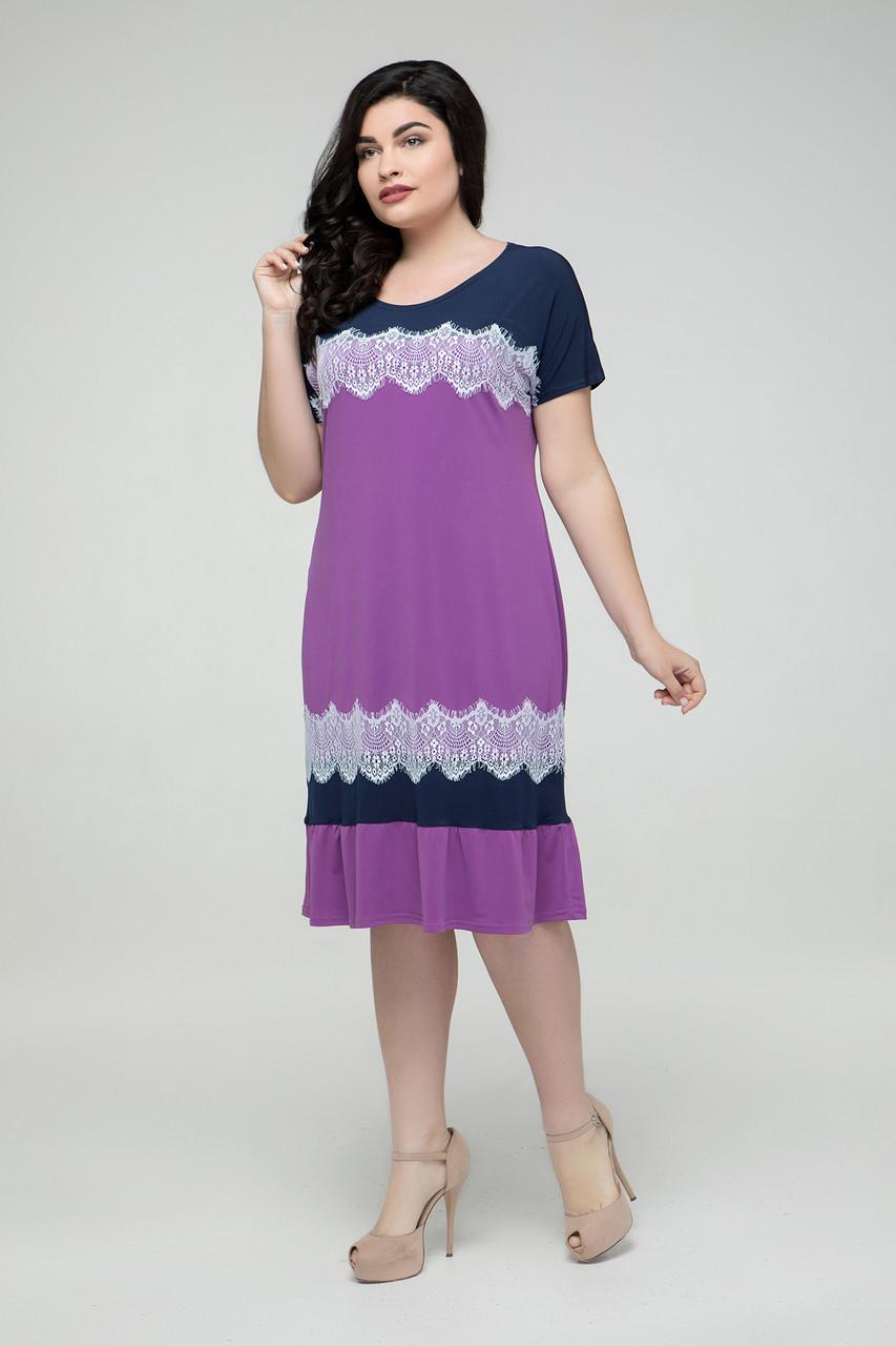 Платье сиреневое Аида 48